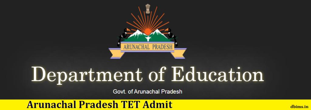 Arunachal Pradesh TET Admit Card