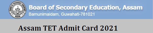 Assam TET Admit Card 2021