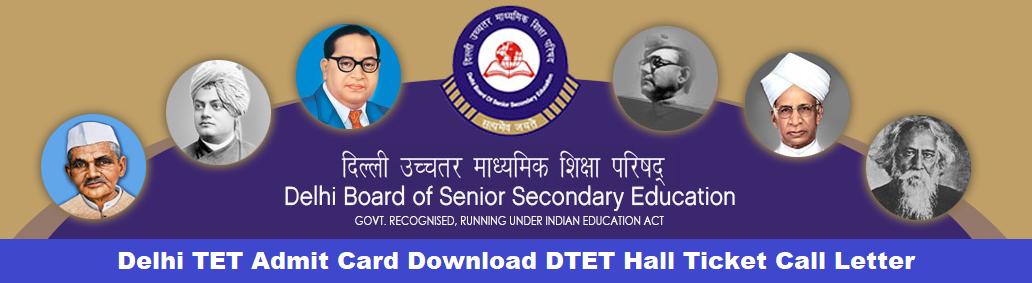 Delhi TET Admit Card