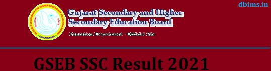 GSEB SSC Result 2021