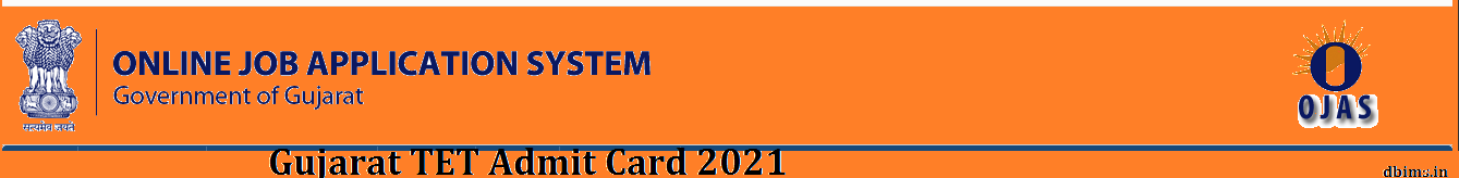 Gujarat TET Admit Card 2021