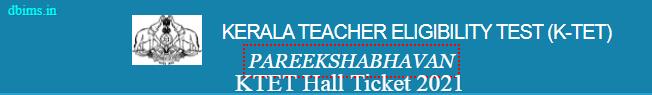 KTET Hall Ticket 2021