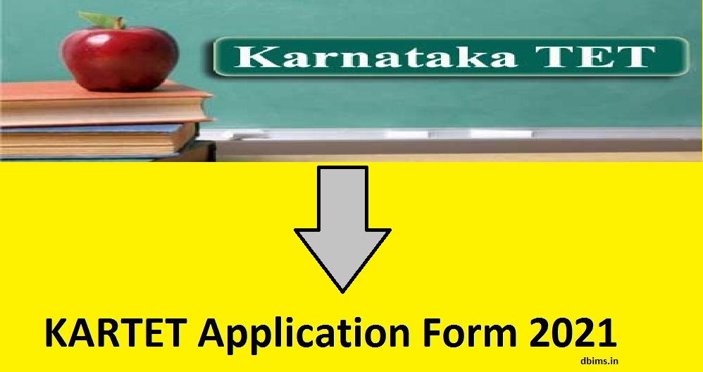 KARTET Application Form 2021
