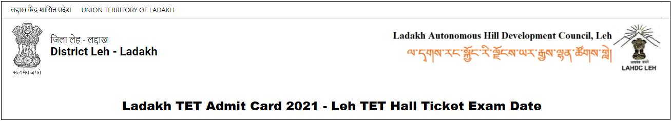 Ladakh TET Admit Card