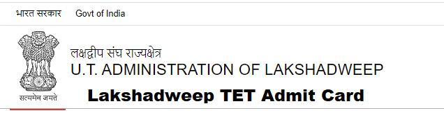 Lakshadweep TET Admit Card