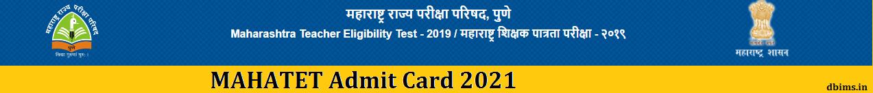 MAHATET Admit Card 2021