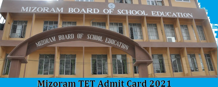 Mizoram TET Admit Card 2021