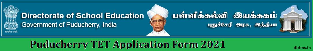 Puducherry TET Application Form