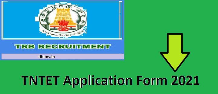 TNTET Application Form