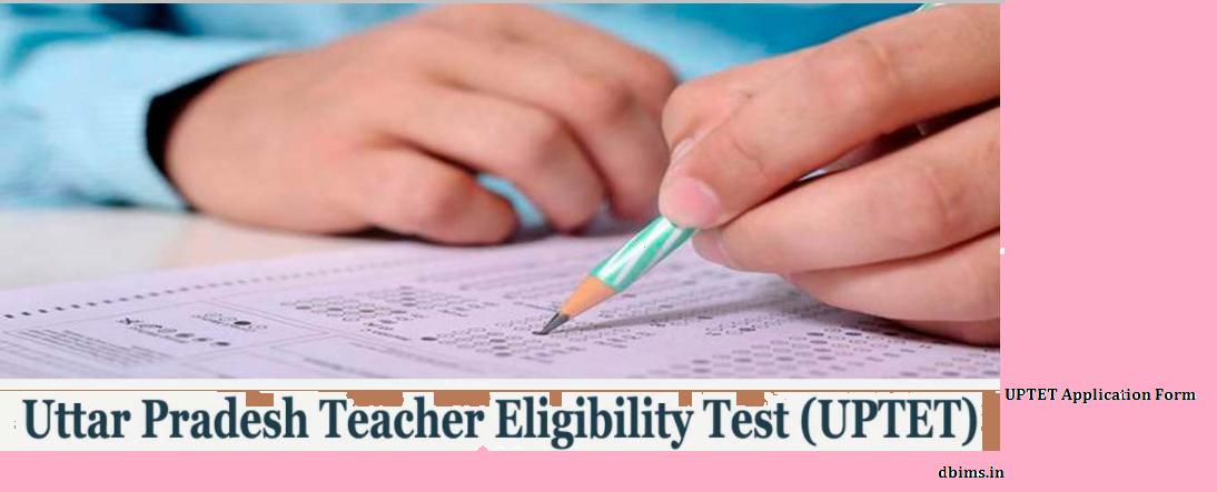 UPTET Application Form 2021