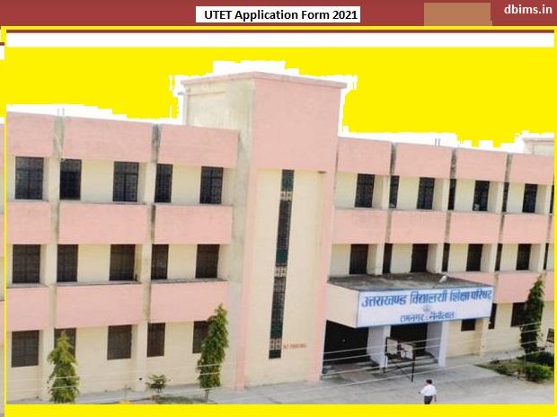 UTET Application Form 2021