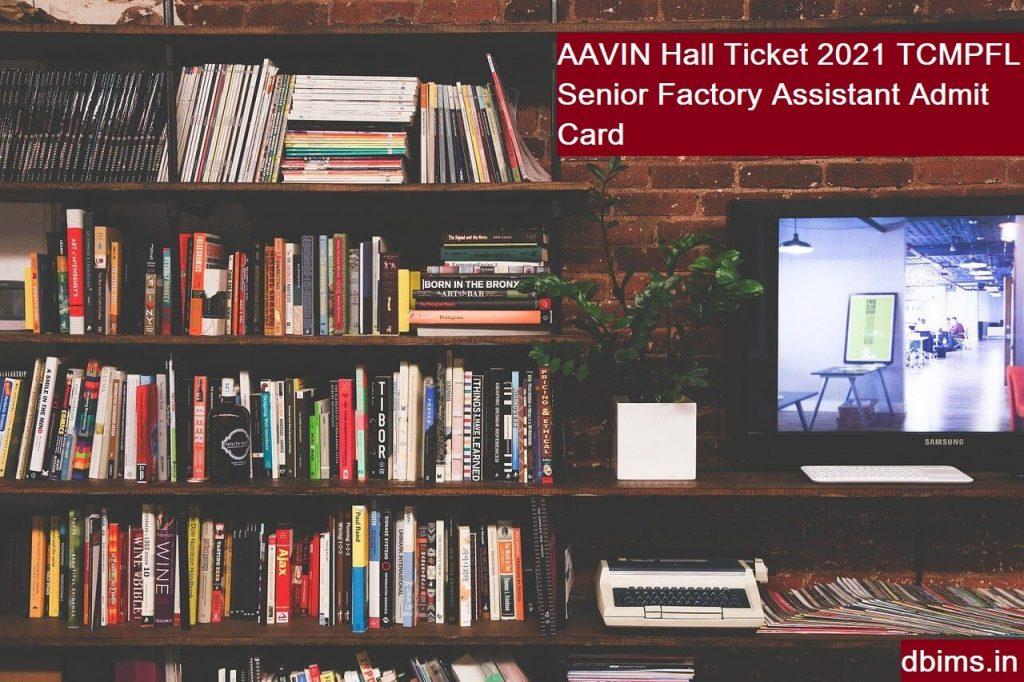 AAVIN Hall Ticket