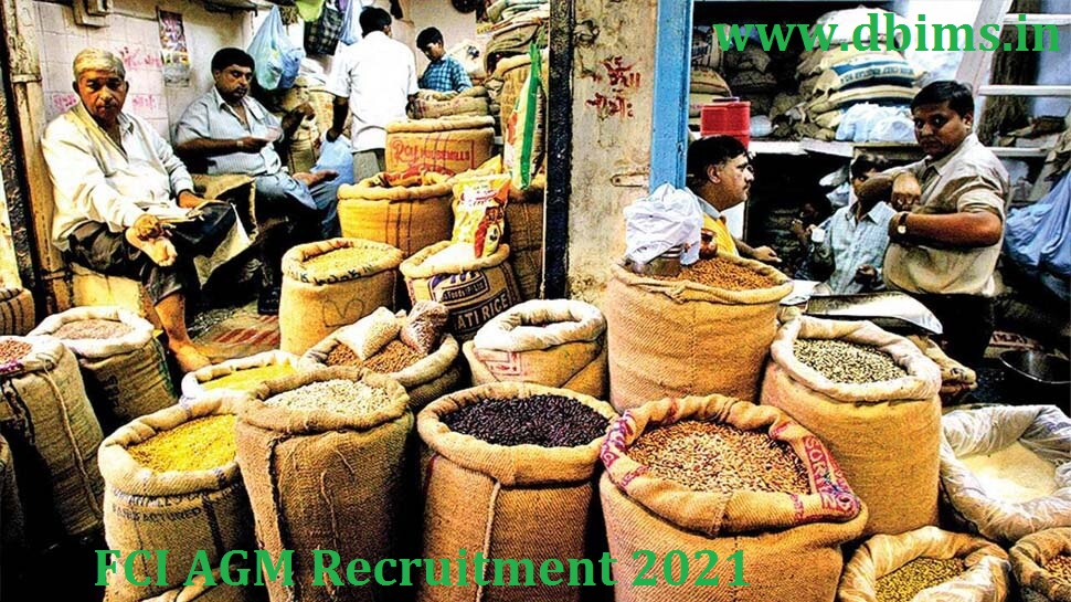 FCI AGM Recruitment 2021