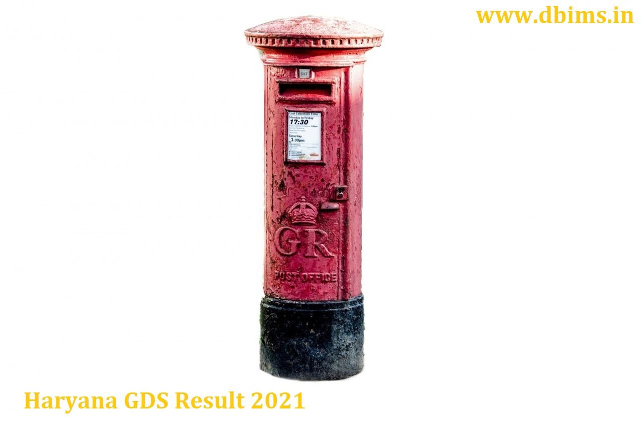 Haryana GDS Result 2021
