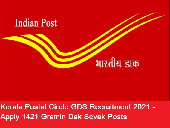 Kerala Postal Circle GDS Recruitment