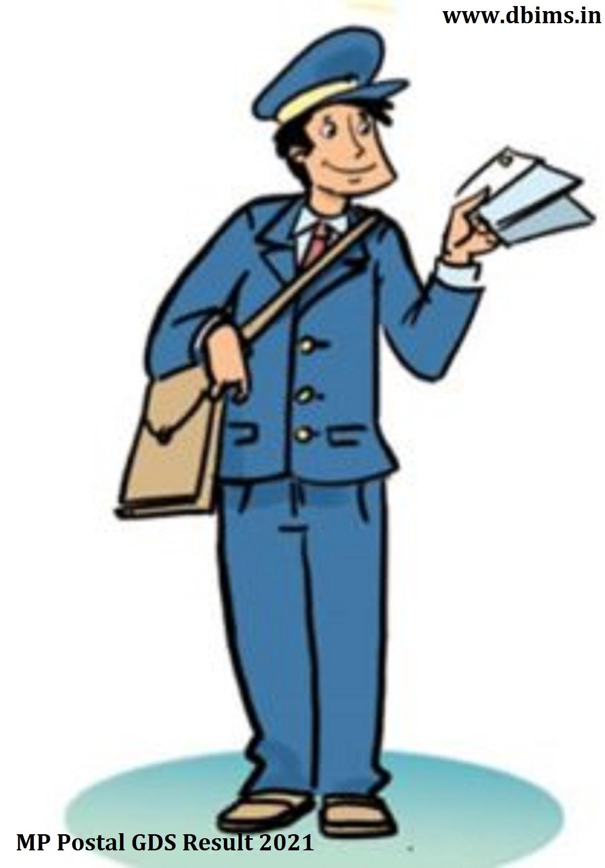 MP Postal GDS Result 2021