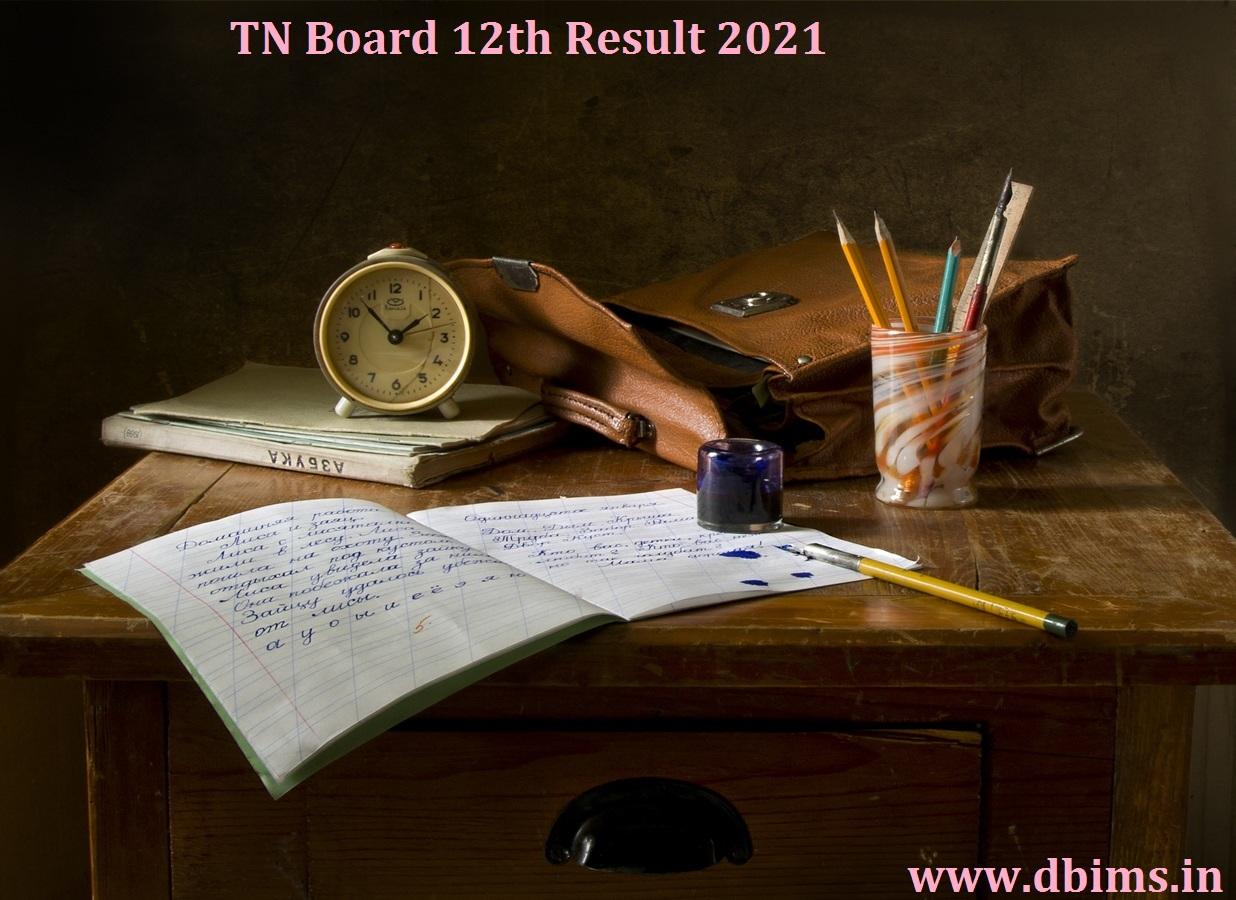 TN Board 12th Result 2021