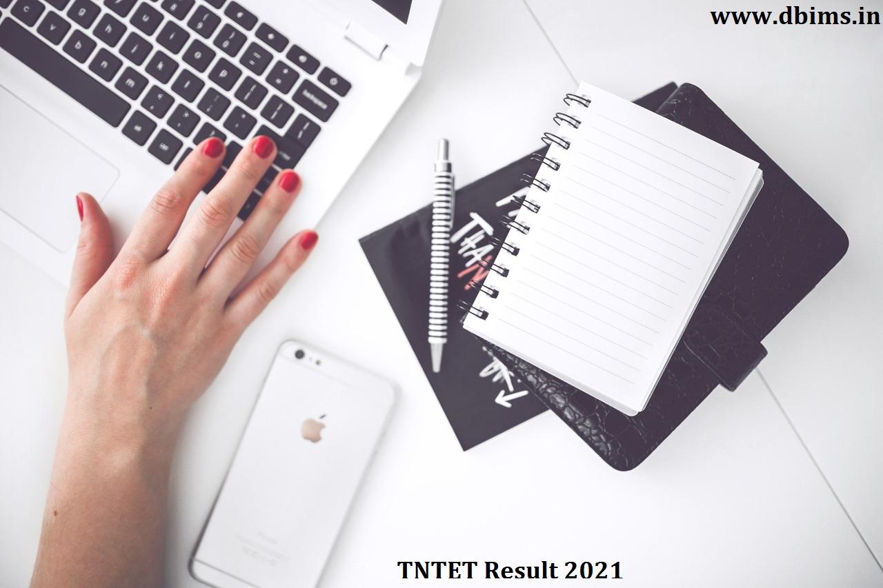 TNTET Result 2021