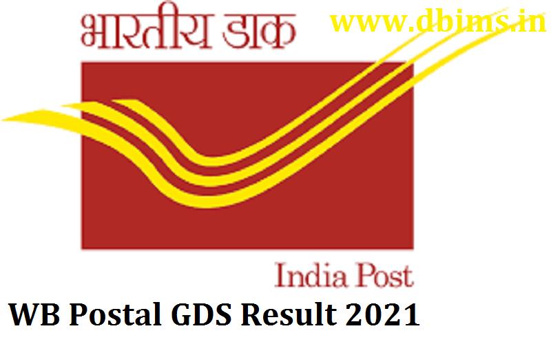 WB Postal GDS Result 2021
