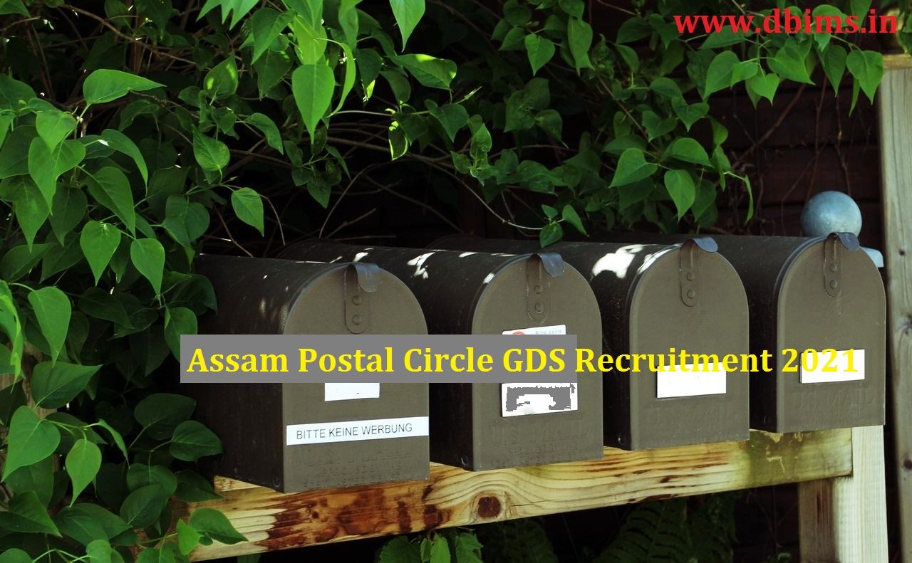 Assam Postal Circle GDS Recruitment 2021
