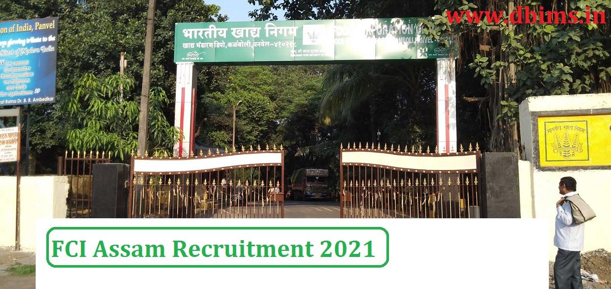 FCI Assam Recruitment 2021