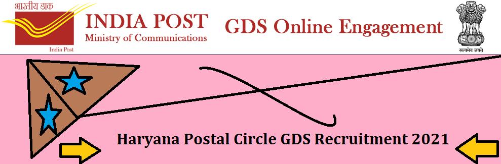 Haryana Postal Circle GDS Recruitment 2021