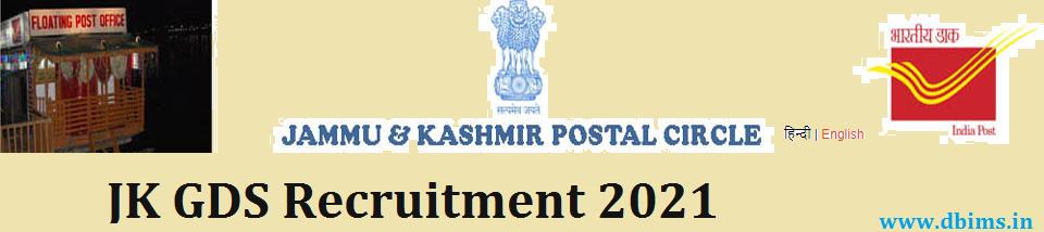 JK GDS Recruitment 2021