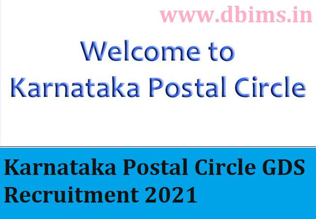 Karnataka Postal Circle GDS Recruitment 2021
