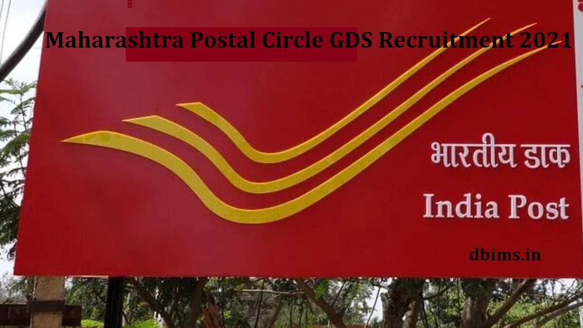 Maharashtra Postal Circle GDS Recruitment 2021