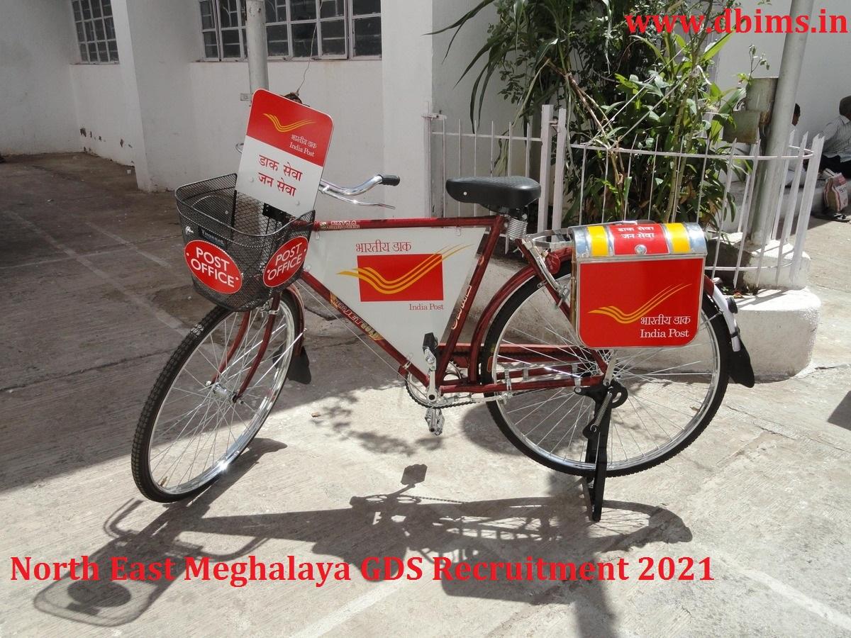North East Meghalaya GDS Recruitment 2021