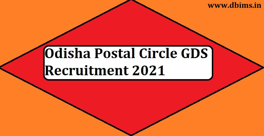 Odisha Postal Circle GDS Recruitment 2021