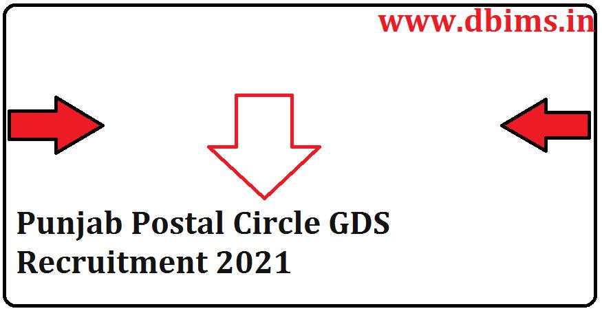 Punjab Postal Circle GDS Recruitment 2021