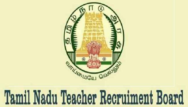 TRB TN Special Teacher Hall Ticket 1