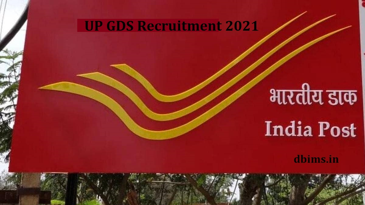 UP GDS Recruitment 2021