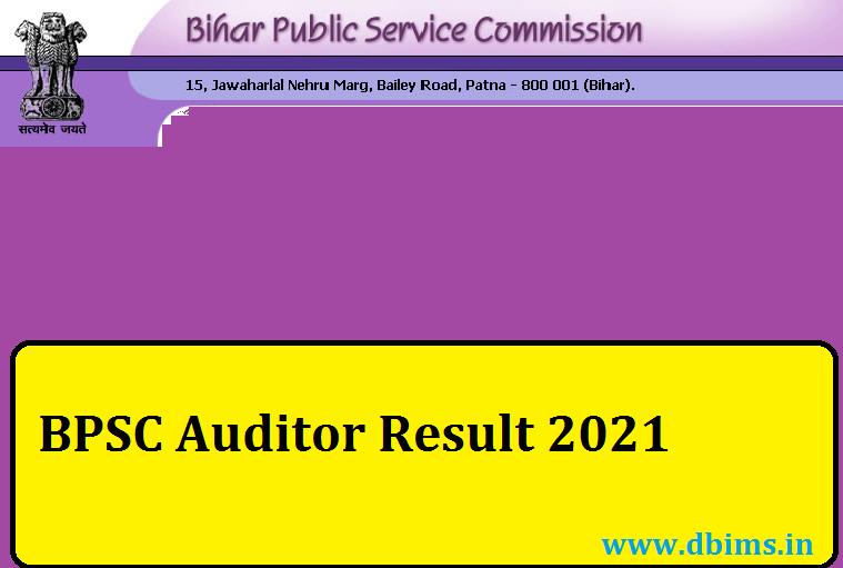 BPSC Auditor Result 2021