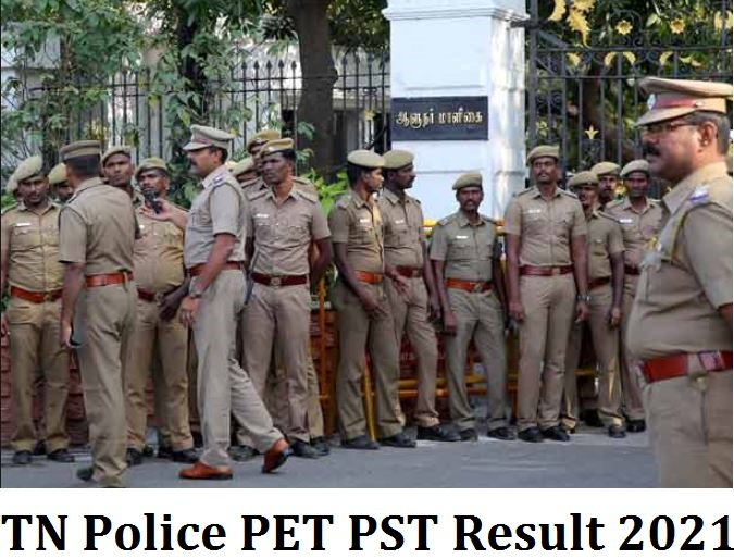 TN Police PET PST Result 2021