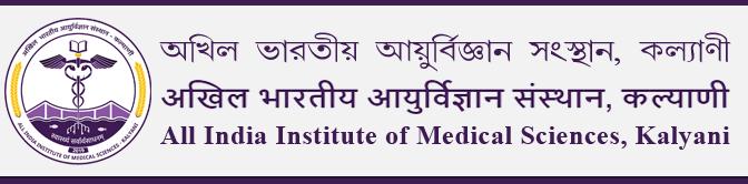 AIIMS Kalyani Faculty Recruitment