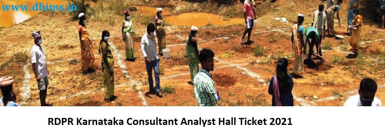 RDPR Karnataka Consultant Analyst Hall Ticket 2021