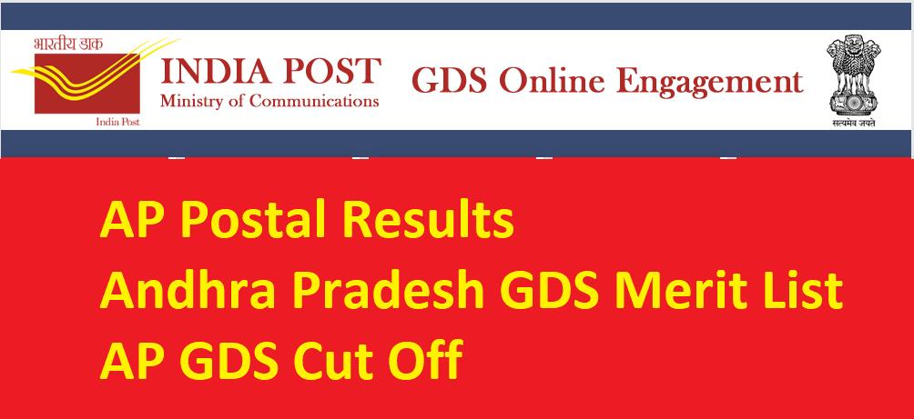AP Postal GDS Result