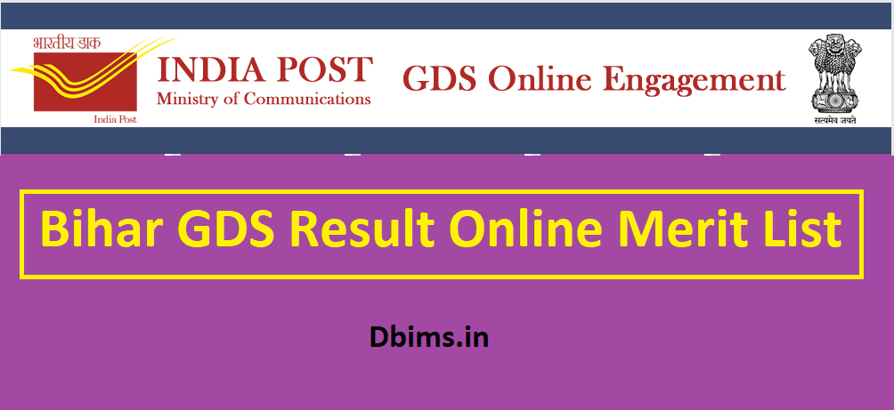 Bihar GDS Result
