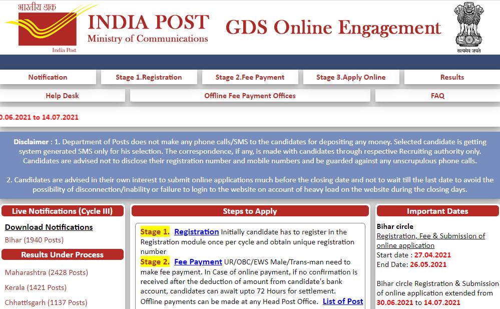 Bihar Postal Circle GDS Recruitment