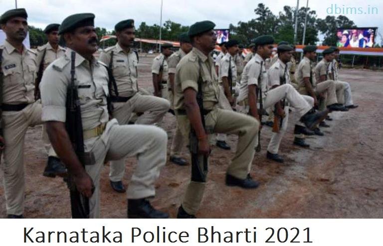 Karnataka Police Bharti 2021