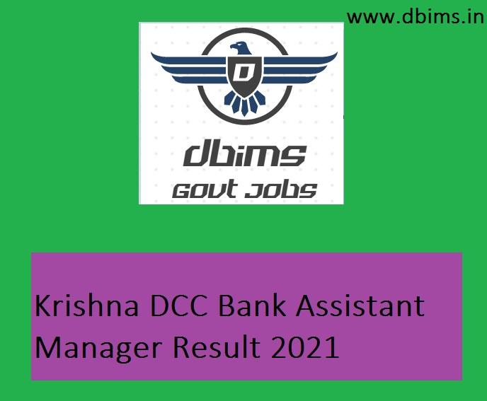 Krishna DCC Bank Assistant Manager Result 2021