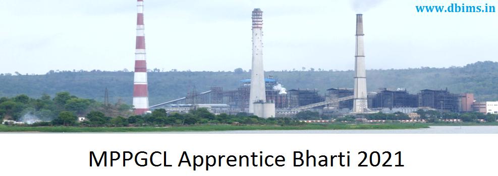 MPPGCL Apprentice Bharti