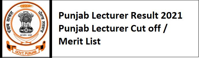Punjab Lecturer Result