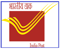 Punjab Postal Assistant Recruitment