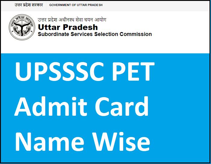 UP PET Admit Card
