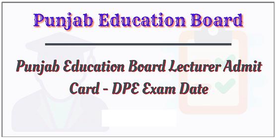 punjab lecturer admit card