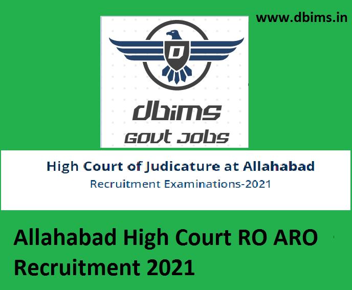 Allahabad High Court RO ARO Recruitment 2021