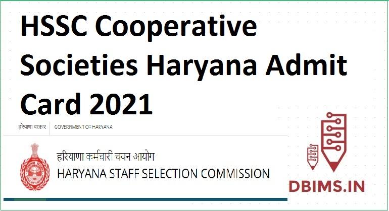 HSSC Cooperative Societies Haryana Admit Card 2021